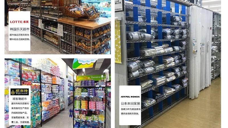 好用的商场超市便利连锁店展示货架推荐