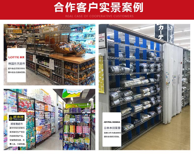 好用的商场超市便利连锁店展示货架推荐-川井