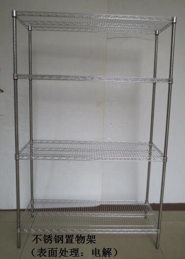 低碳钢线网电镀铬金属置物架-川井