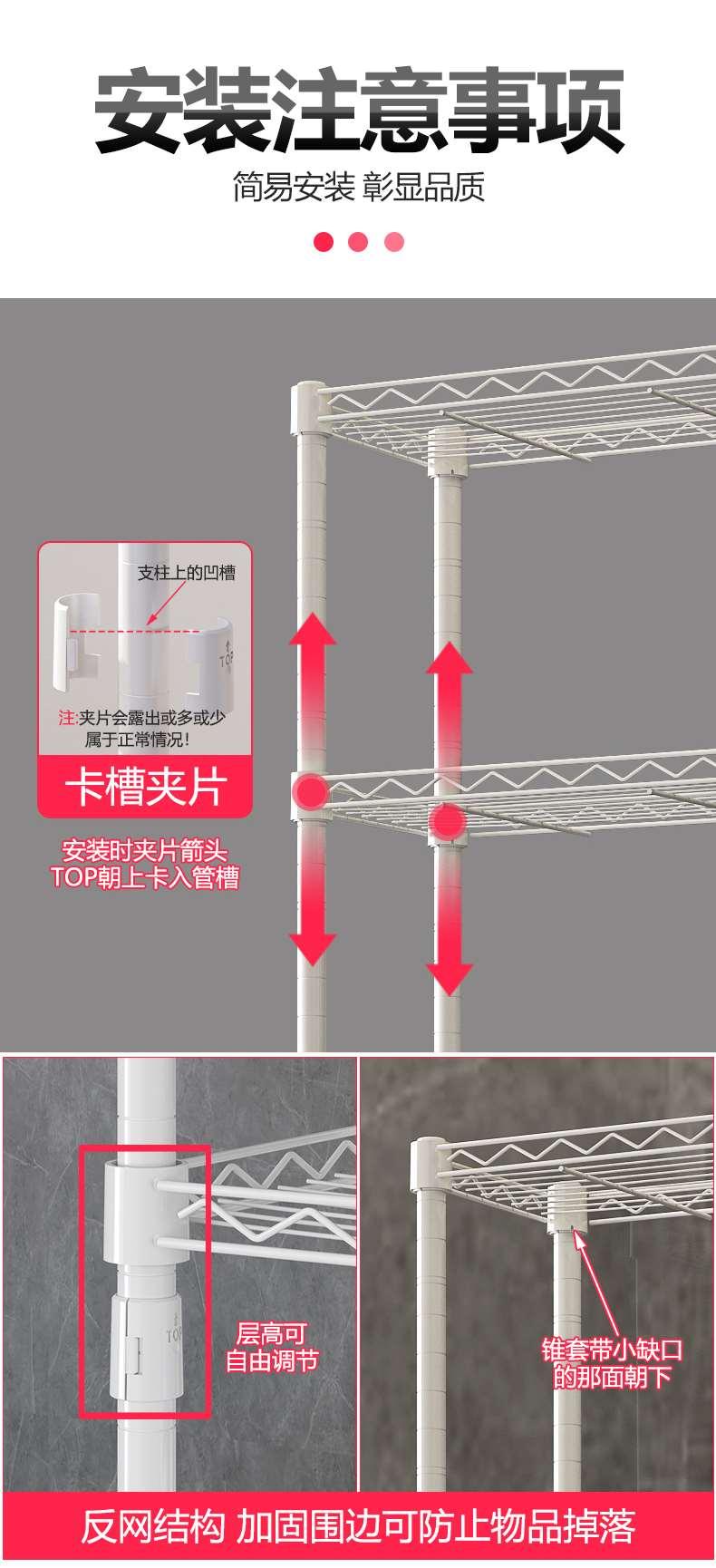 卫生间浴室厕所多功能马桶架_碳钢咖啡色搁架-川井 (12)