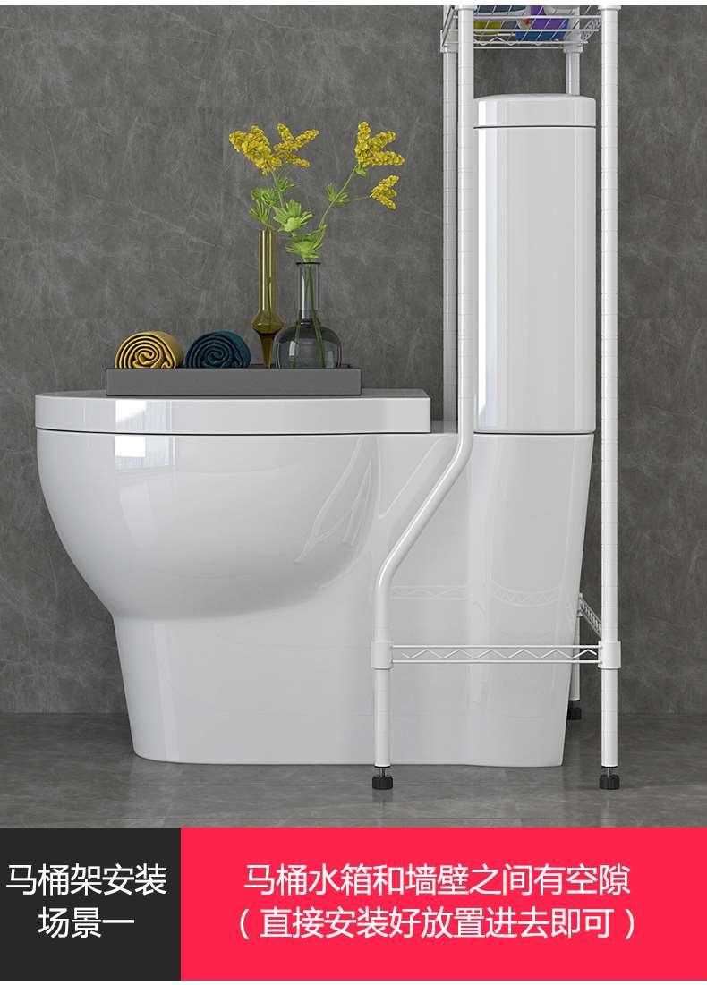 卫生间浴室厕所多功能马桶架_碳钢咖啡色搁架-川井 (13)