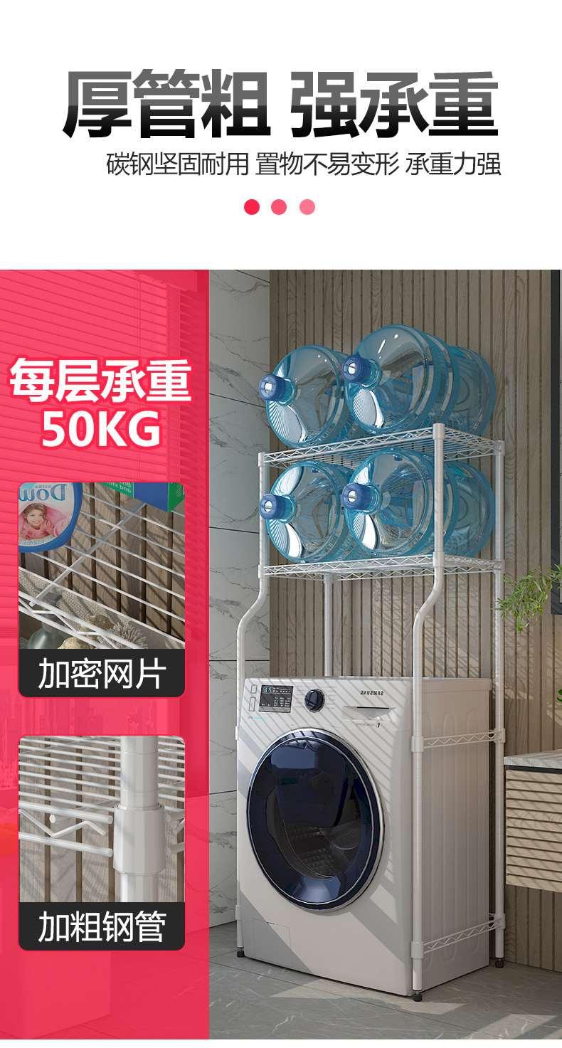 洗衣机架CJ-A1250_07