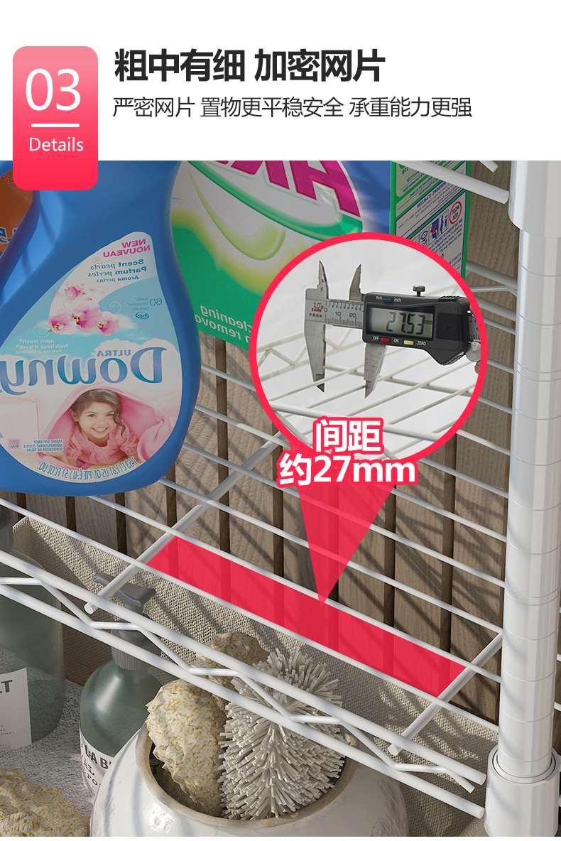 卫生间浴室厕所多功能马桶架_碳钢咖啡色搁架-川井 (10)