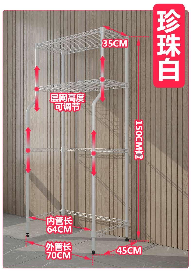卫生间浴室厕所多功能马桶架_碳钢咖啡色搁架-川井 (14)
