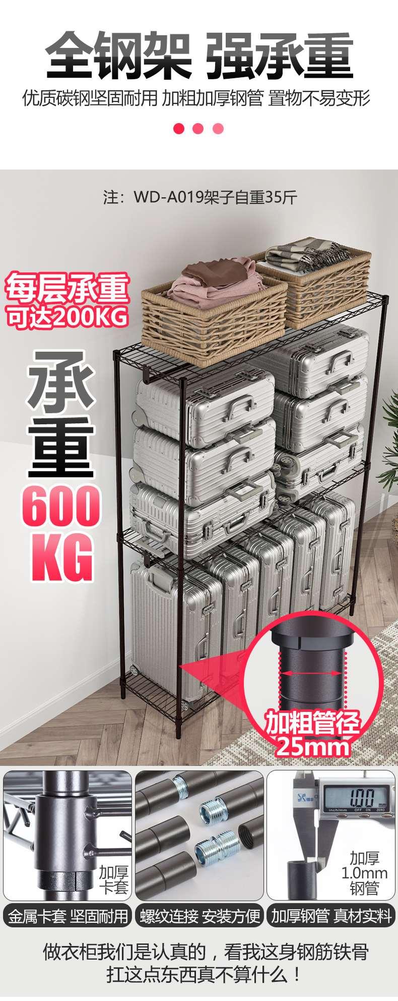 大容量组合简易布衣柜圆管可调节衣橱衣架-川井 (6)