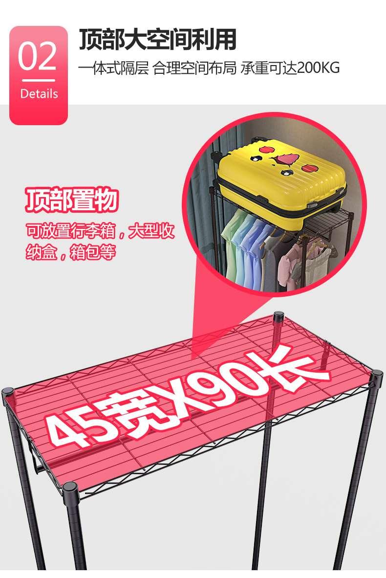 大容量组合简易布衣柜圆管可调节衣橱衣架-川井 (9)