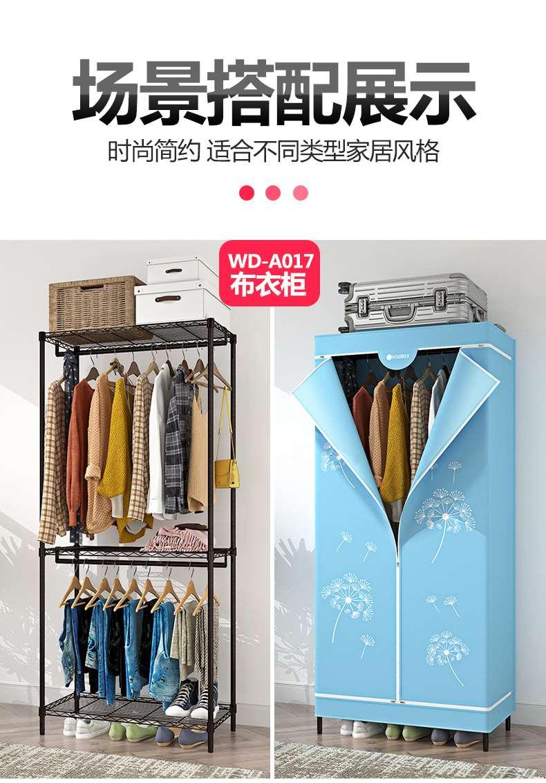 大容量组合简易布衣柜圆管可调节衣橱衣架-川井 (13)