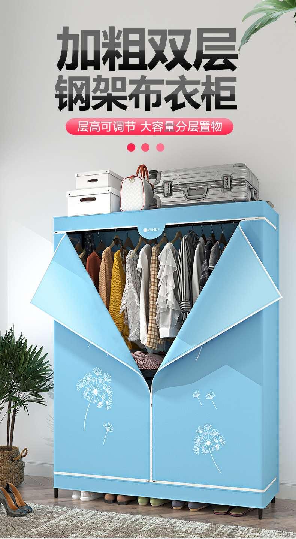 大容量组合简易布衣柜圆管可调节衣橱衣架-川井