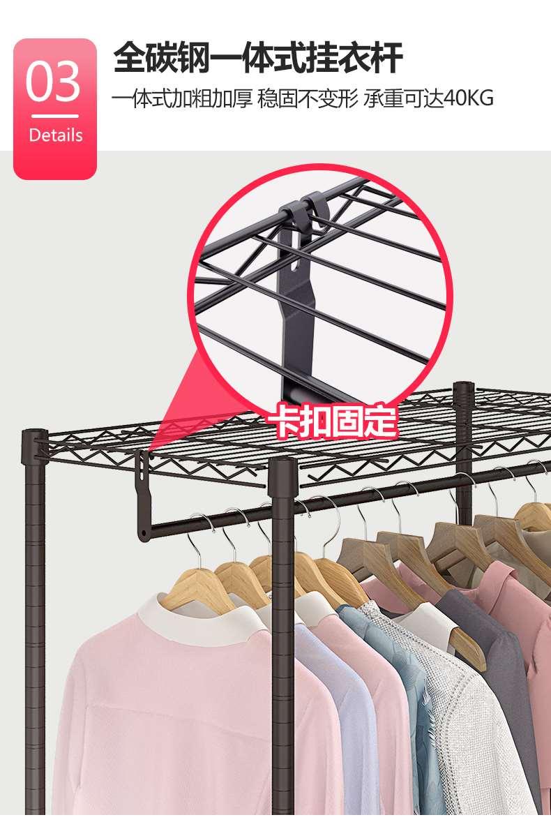 大容量组合简易布衣柜圆管可调节衣橱衣架-川井 (10)