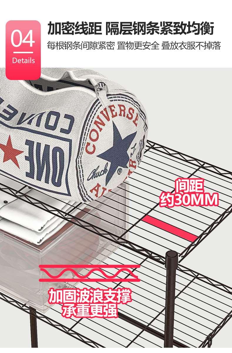 大容量组合简易布衣柜圆管可调节衣橱衣架-川井 (11)