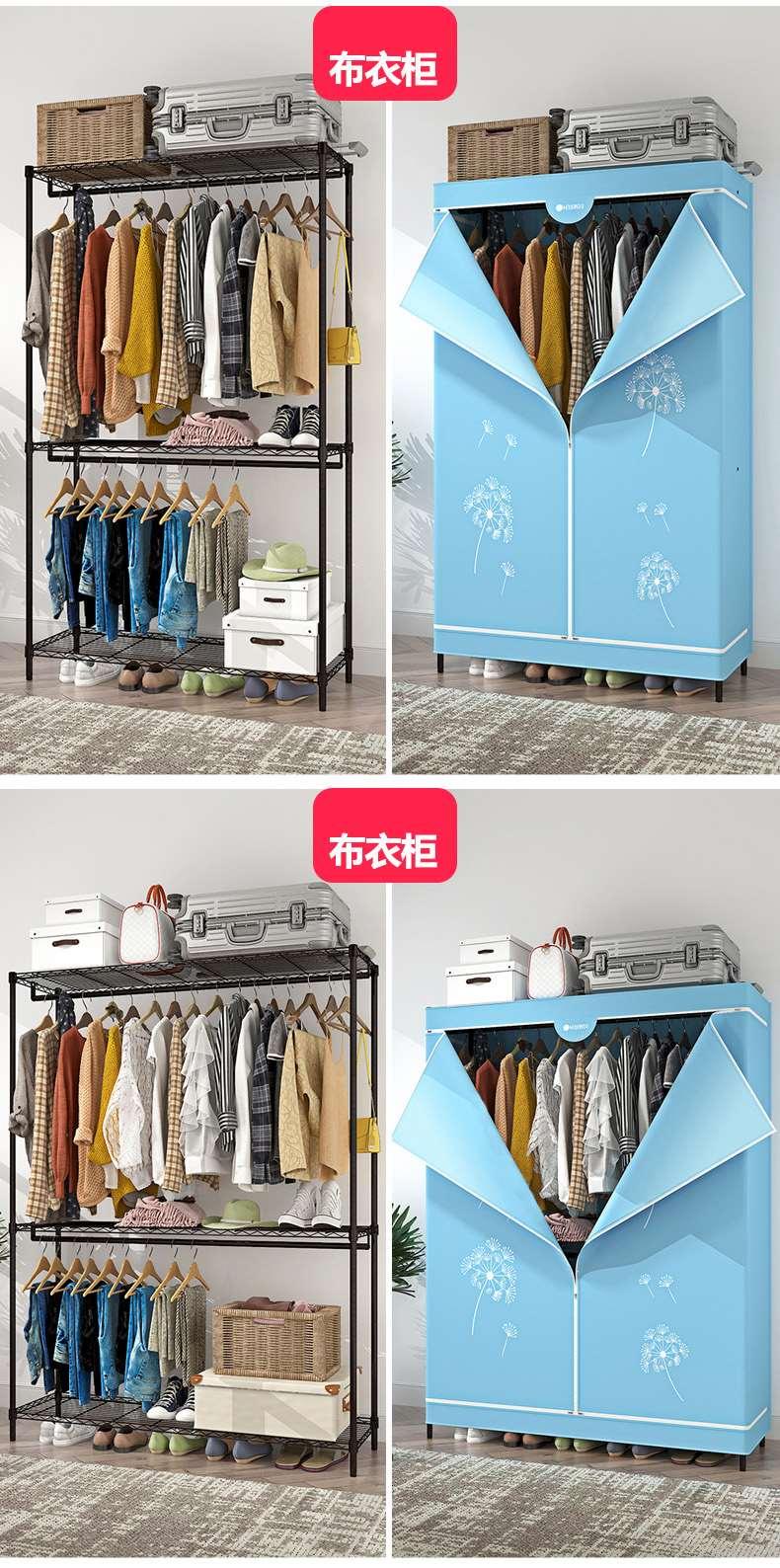 大容量组合简易布衣柜圆管可调节衣橱衣架-川井 (14)