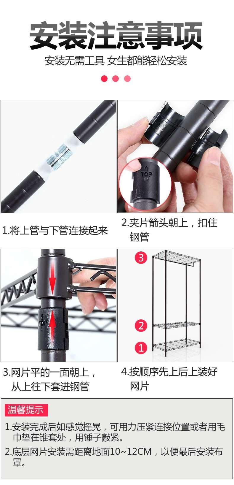 大容量组合简易布衣柜圆管可调节衣橱衣架-川井 (15)