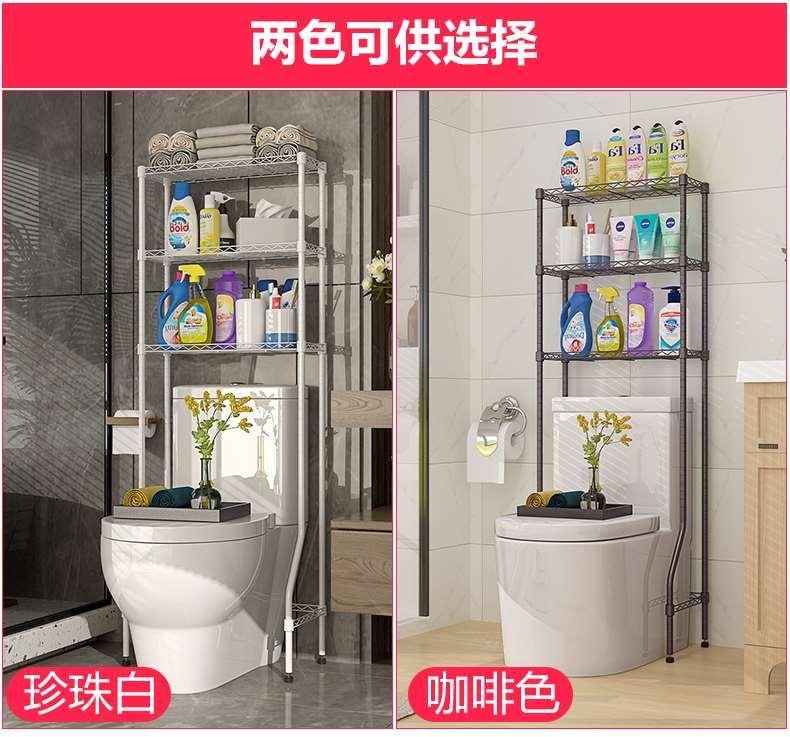 浴室卫生间马桶收纳架CJ-B1451 (4)