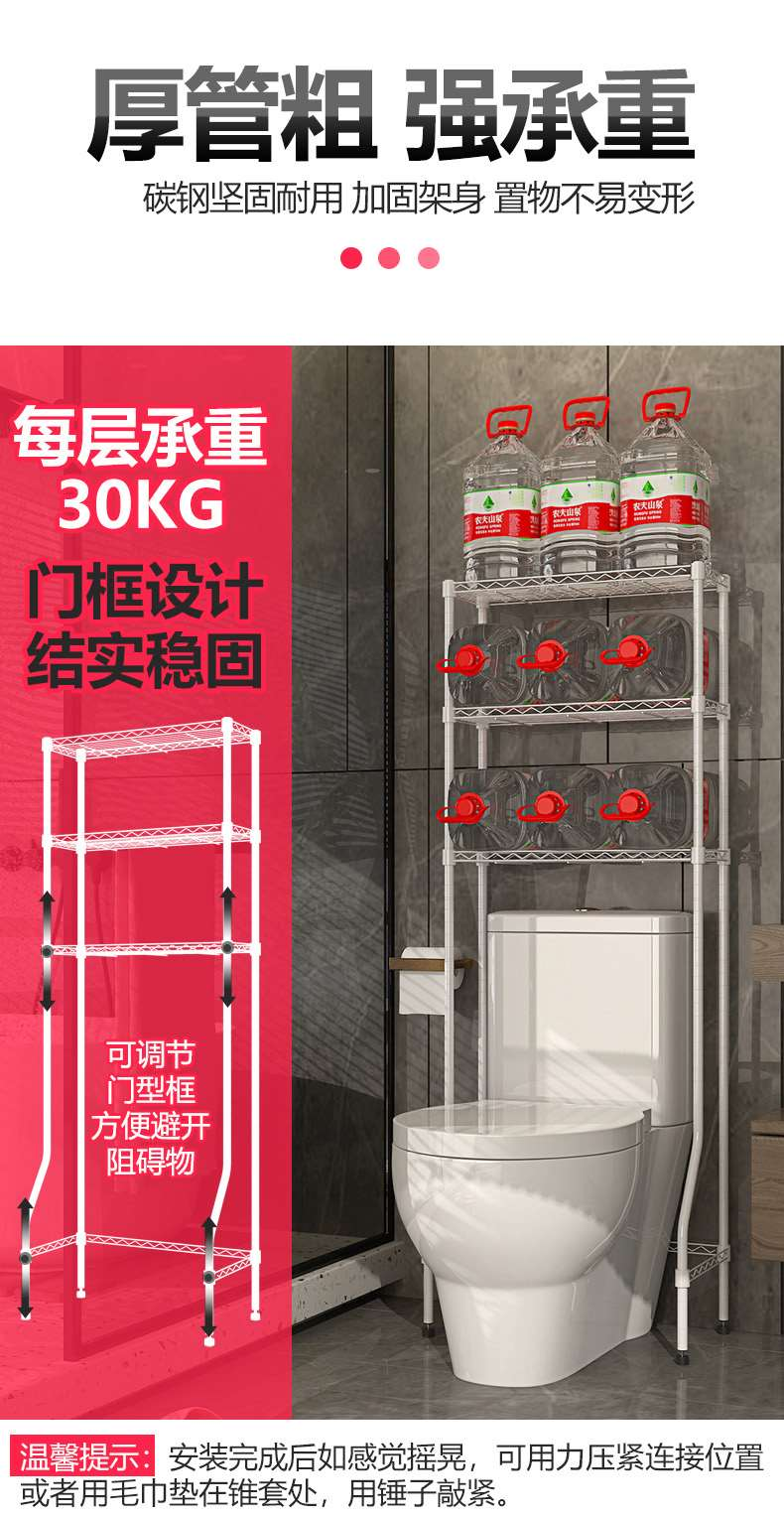 浴室卫生间马桶收纳架CJ-B1451 (6)