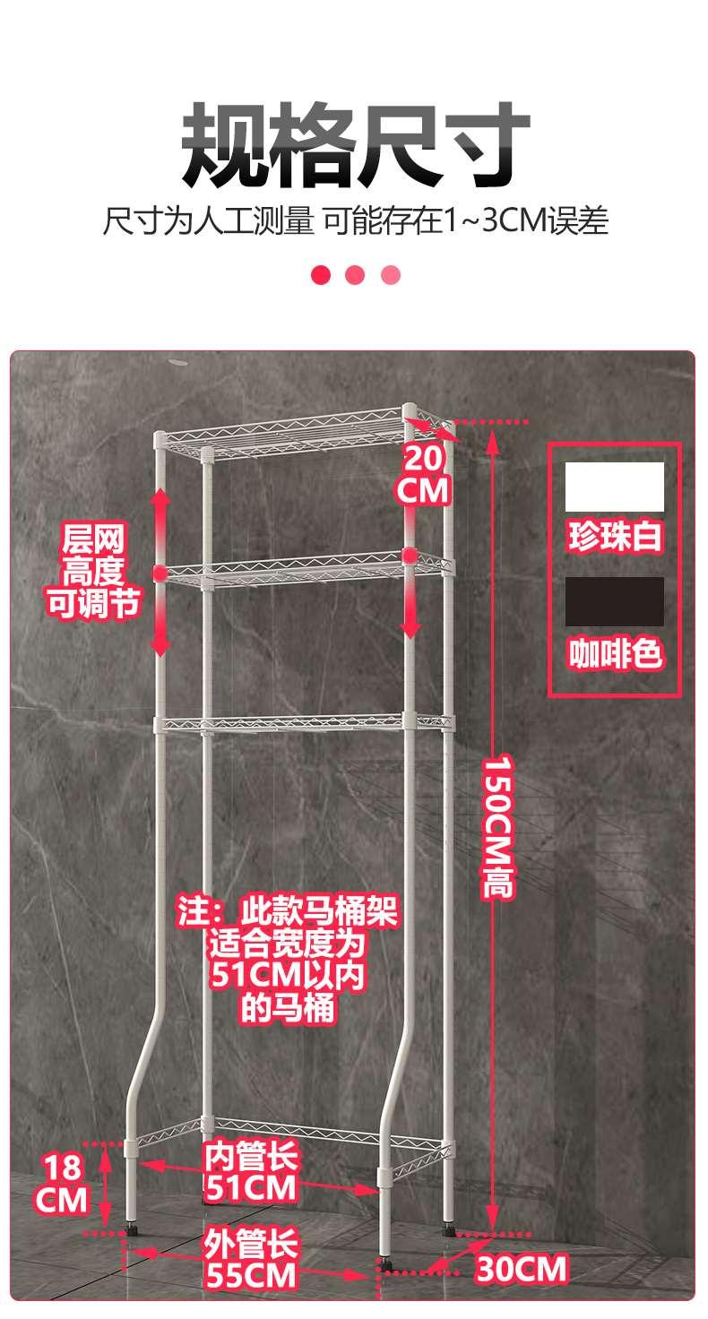 浴室卫生间马桶收纳架CJ-B1451 (7)
