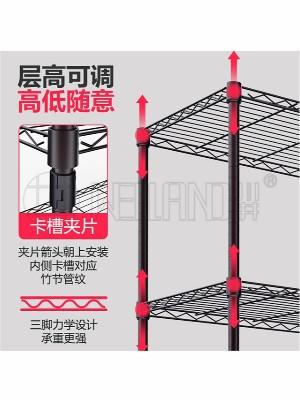 落地碳灰色轻型线网置物架
