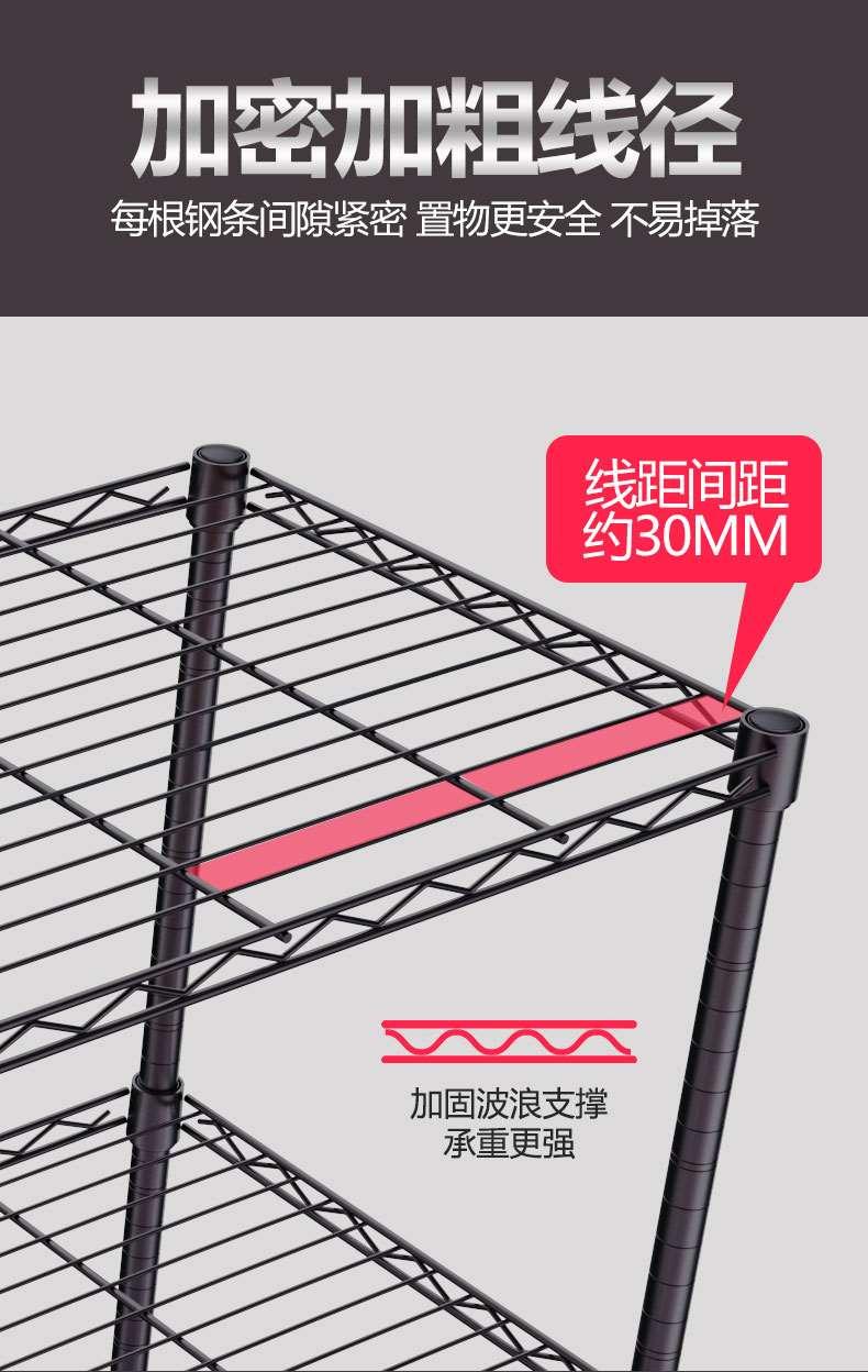 落地碳灰色轻型线网置物架_碳钢烤漆黑色铁线货架_家居客厅收纳铁艺网格层架-川井 (6)