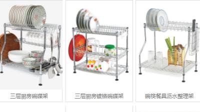 【川井客户分享】厨房碗碟沥水架的使用心得