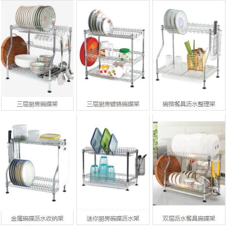 【川井客户分享】厨房碗碟沥水架的使用心得-川井
