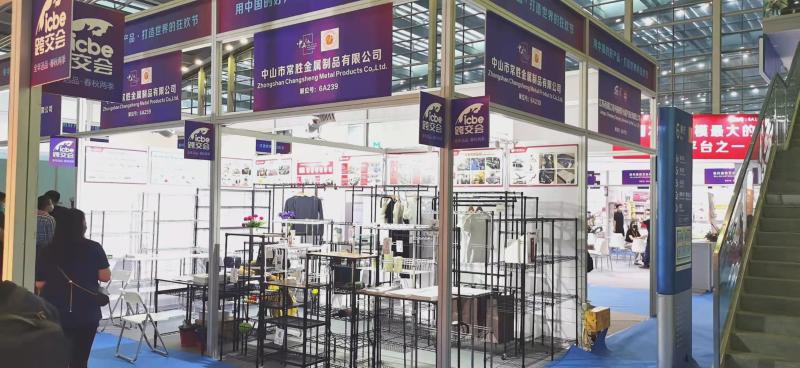 第六届深圳国际跨境电商交易博览会-川井 (2)