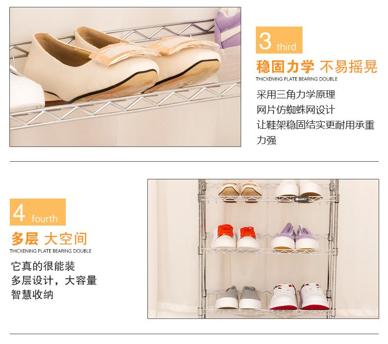 五层金属鞋架CJ-C1452 (2)