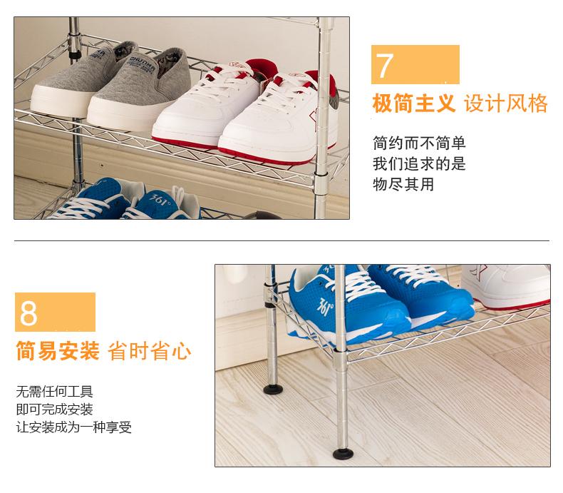 五层金属鞋架CJ-C1452 (4)