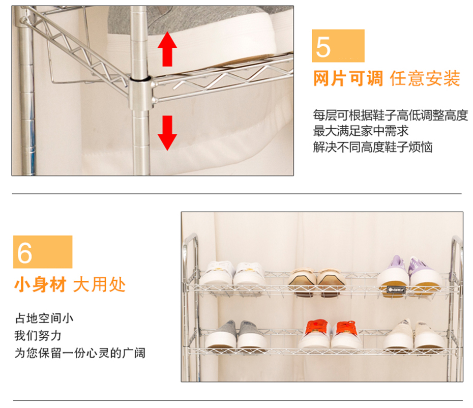 五层金属鞋架CJ-C1452 (3)