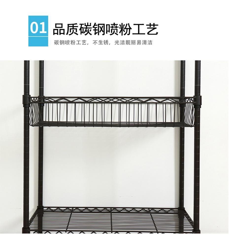 网篮收纳架CJ-B1287 (9)