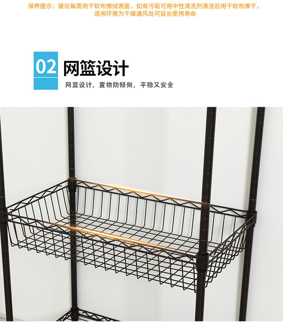 网篮收纳架CJ-B1287 (10)
