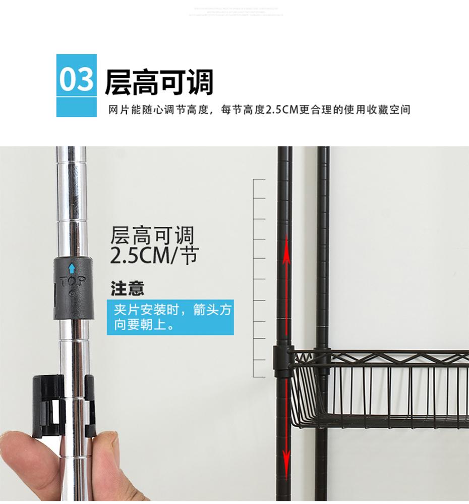 网篮收纳架CJ-B1287 (11)
