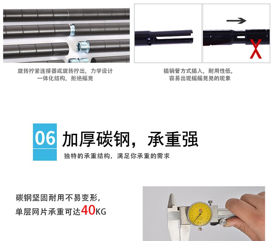 网篮收纳架CJ-B1287 (14)