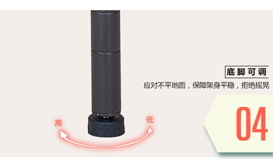 浴室卫生间马桶收纳架CJ-B1451 (10)
