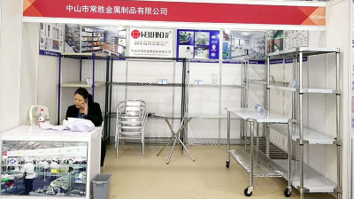 热烈祝贺川井第28届上海国际酒店及餐饮业博览会参展成功