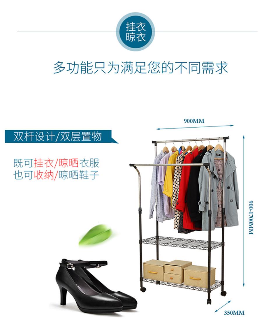 双杆晾衣架CJ-B1028 (3)