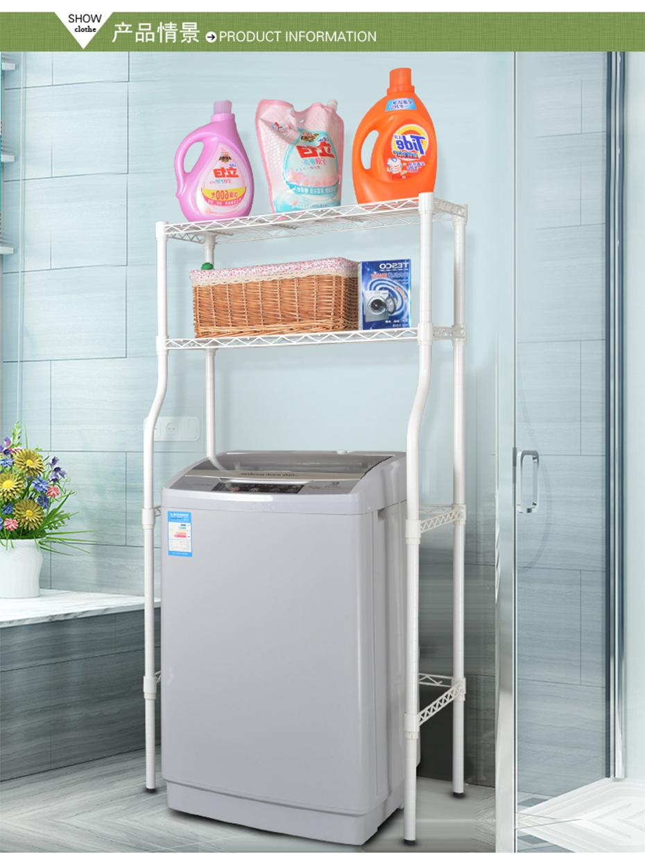 洗衣机架CJ-A1250_01