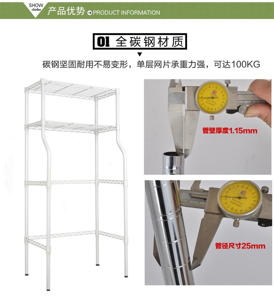 洗衣机架CJ-A1250_03