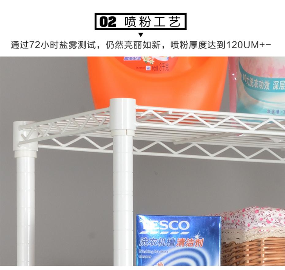 洗衣机架CJ-A1250_04