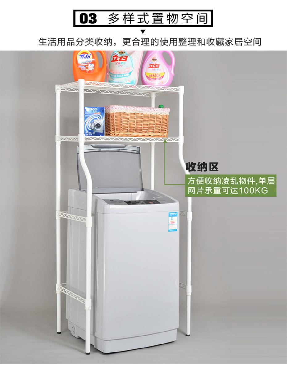 洗衣机架CJ-A1250_05