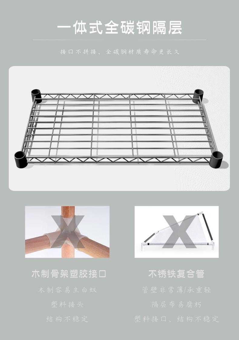金属碳钢线网简易衣橱架布衣柜-川井 (3)