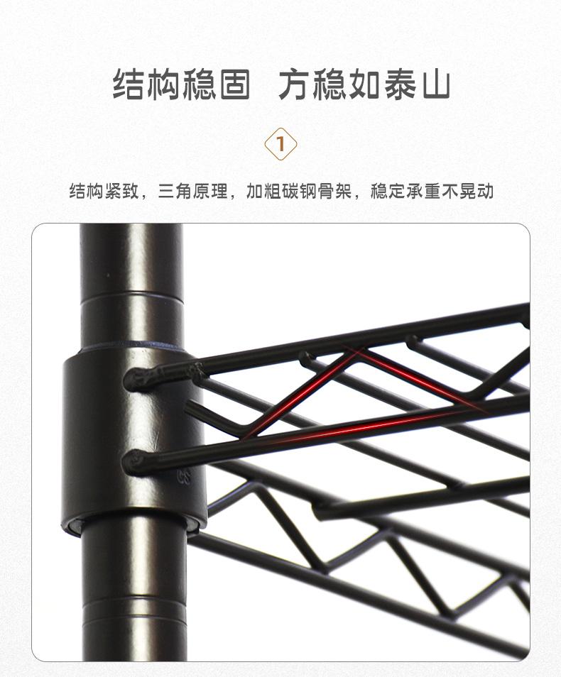 金属碳钢线网简易衣橱架布衣柜-川井 (6)