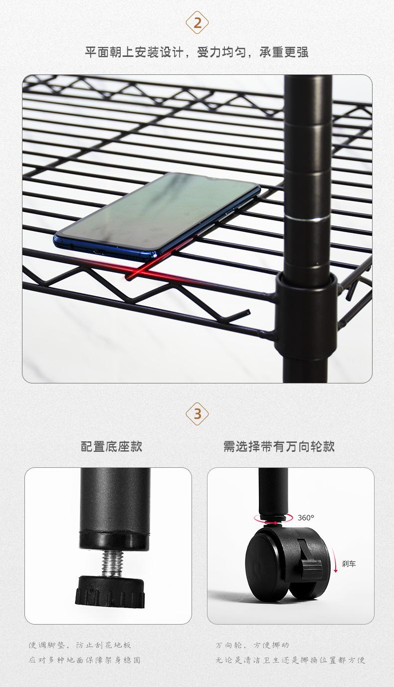 金属碳钢线网简易衣橱架布衣柜-川井 (7)