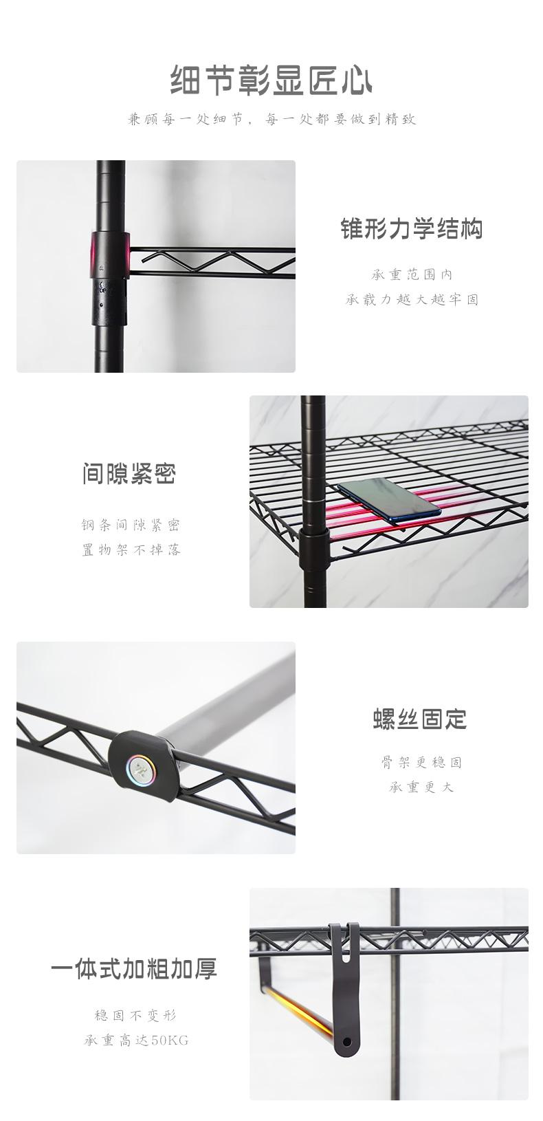 金属碳钢线网简易衣橱架布衣柜-川井 (8)