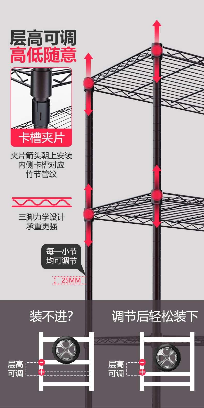 轻网平网黑色_02