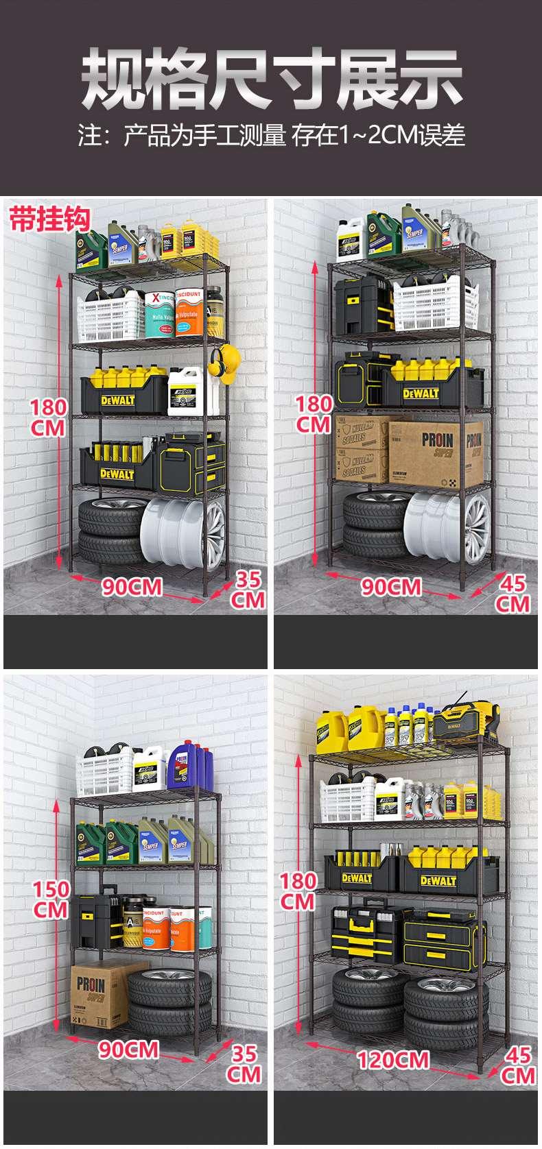 客厅卧室DIY组合架子_多层收纳置物架_层高可调节-川井 (9)
