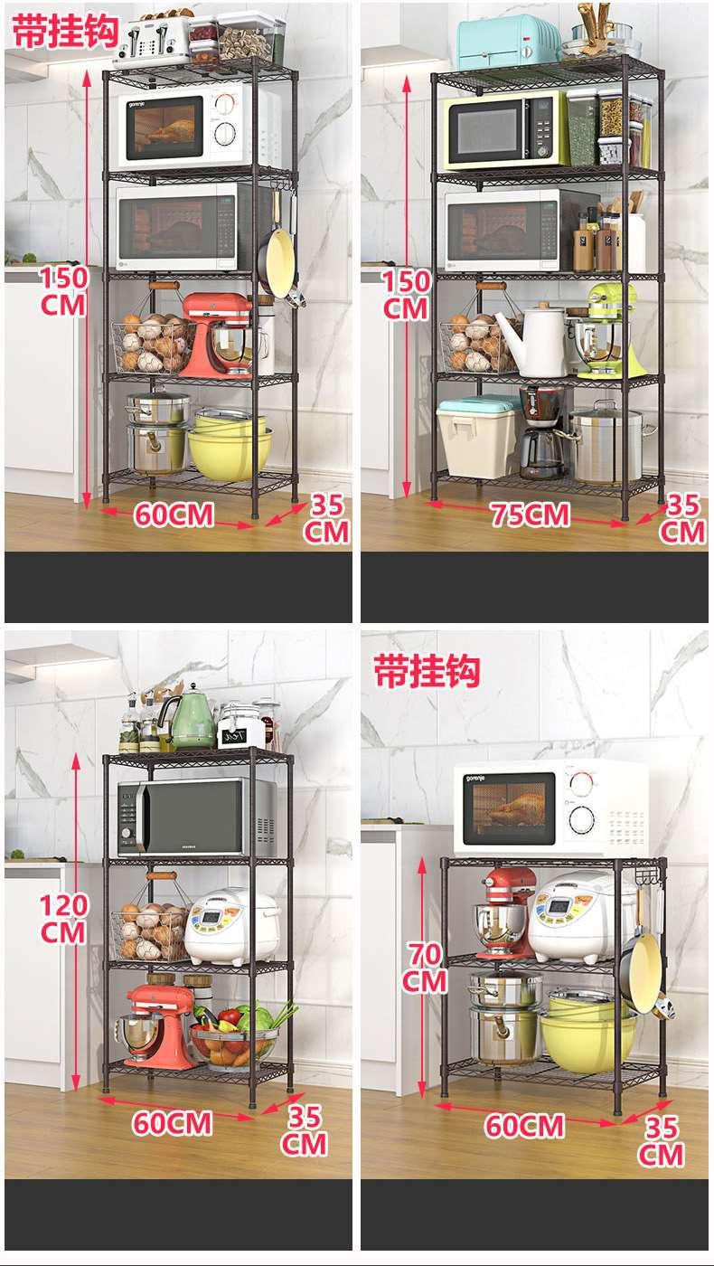 客厅卧室DIY组合架子_多层收纳置物架_层高可调节-川井 (10)