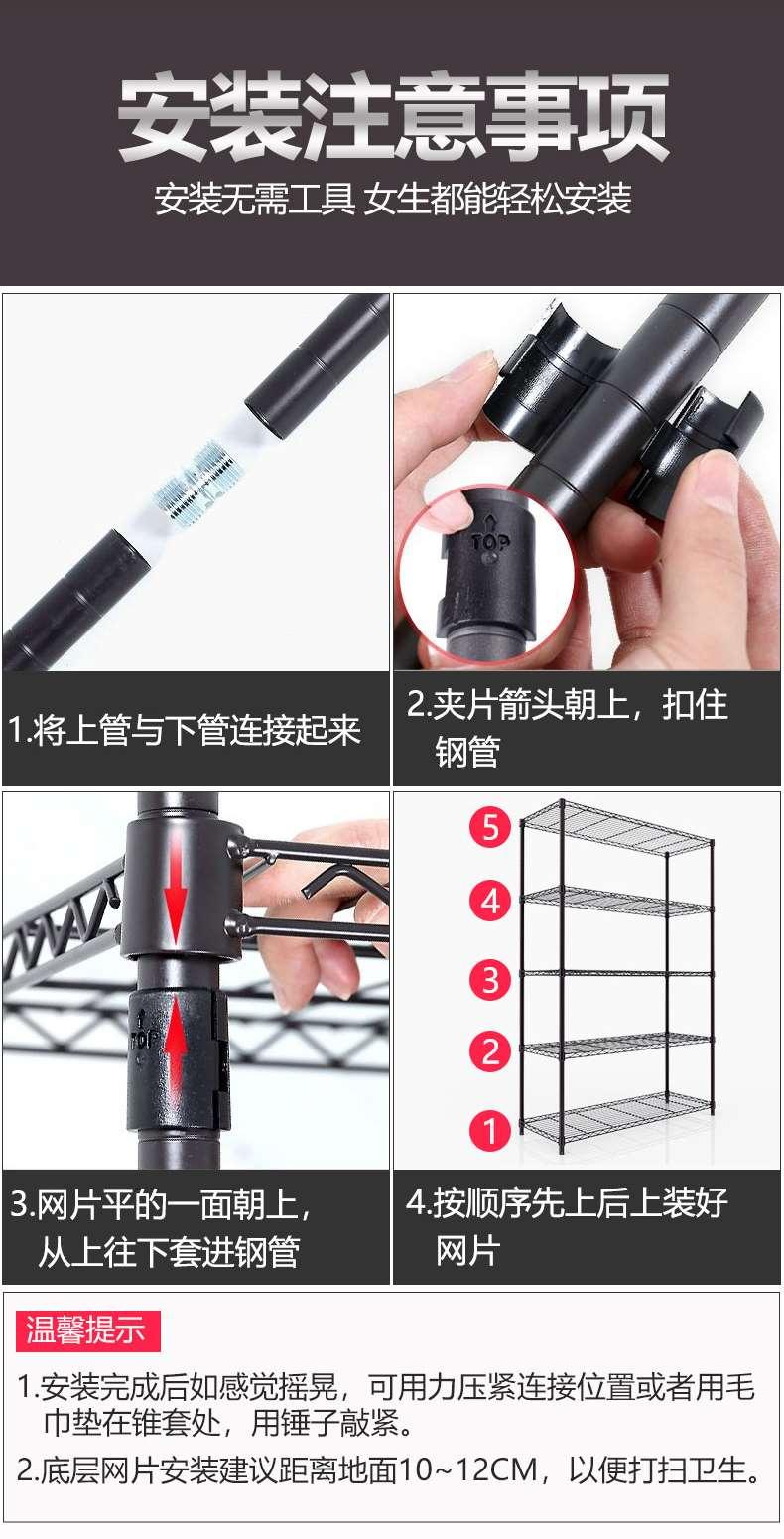 客厅卧室DIY组合架子_多层收纳置物架_层高可调节-川井 (11)