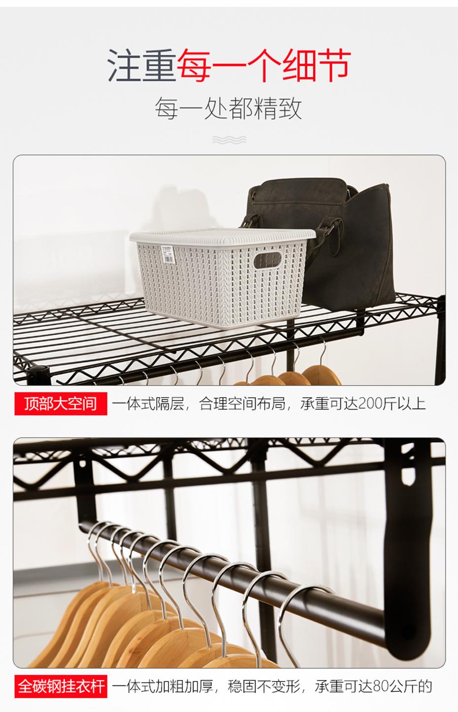 简约现代黑色烤漆碳钢衣橱架挂衣架带布罩金属衣柜-川井