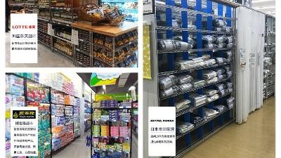 便利店货架的商品陈列原则