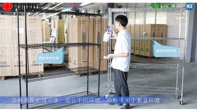 如何清洁线网置物架?