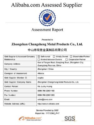 川井-SGS认证证书